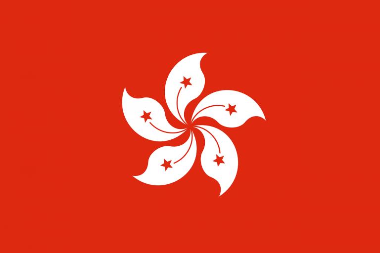 hong kong, flag, national flag